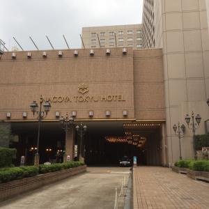 202007名古屋東急ホテル