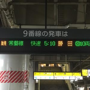 202008磐越東線をコンプリートする