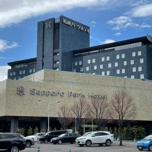 202104札幌パークホテル