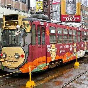 202104札幌市電に乗る