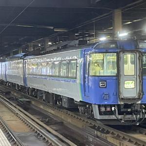 202104 JR北海道乗車記「特急オホーツク3号 札幌–滝川」ハイデッカーグリーン車