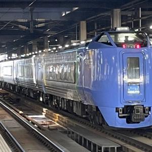 202104 JR北海道乗車記「特急北斗16号 札幌–苫小牧」
