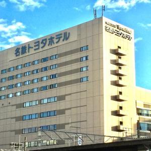202011名鉄トヨタホテル(愛知県・豊田市)