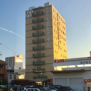 202011ホテルくれたけイン掛川(静岡県・掛川市)