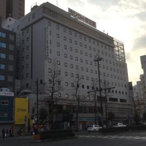 202012岡山ワシントンホテルプラザ