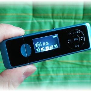 MP3プレーヤー第2弾