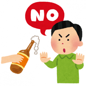 久しぶりに キタ━━━(゚∀゚)━━━!!! / 1か月禁酒できる? / 成人式の写真残ってる?
