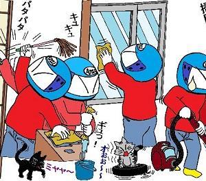 ブログネタ:掃除の時短テク教えて! 参加中
