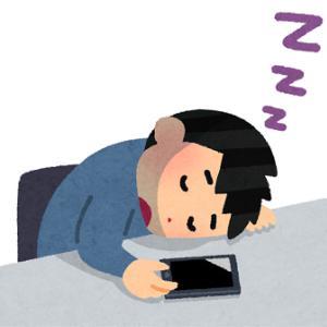 寝落ち (→o←)ゞ