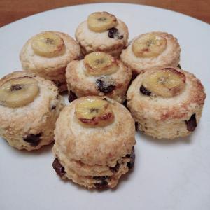 バナナキャロブスコーン