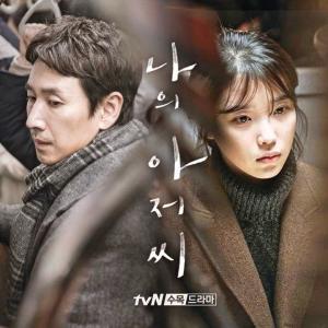 韓国ドラマ 再びブームが来てる その2