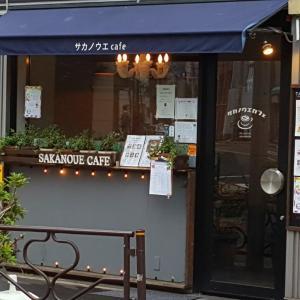 湯島 サカノウエカフェで念願のかき氷そして足湯カフェHOGUREST