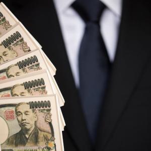 【冬賞与】32歳OLの2019年冬ボーナス金額と、現在の資産額!