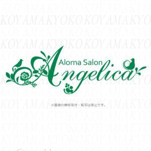 オリジナルロゴ・Angelica様