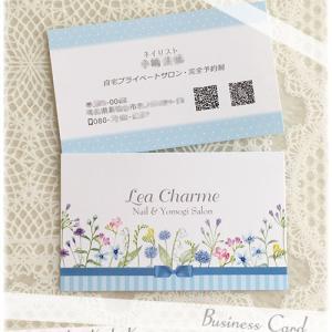 花とリボンを使った名刺(ショップカード)・601b