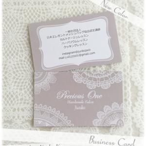 シックな名刺(ショップカード)・A-180210