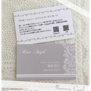 上品な名刺(ショップカード)・S-101