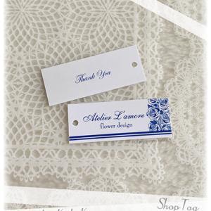 薔薇・白地×紺・名入れショップカード(タグ)