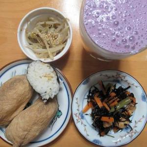 朝食×2。