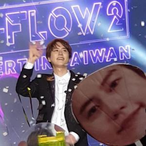 KFLOWコンサート台湾