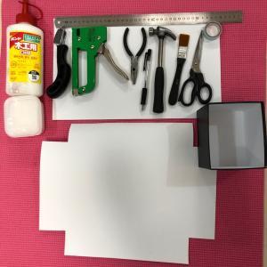 着物水洗いリメイクアドバイザー™ スキルアップ