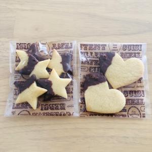 手作り【チョコアーモンドクッキー】☆彡☆〜