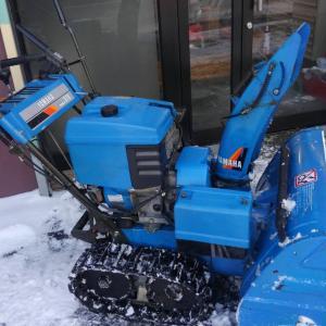 除雪機の修理