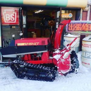 札幌 ヤナセ除雪機 メンテナンス 修理可能です。