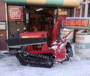 札幌 除雪機 買い取り致しますm(_ _)m