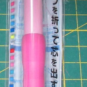 ステッチチャートに便利なシャープペン
