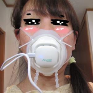 Airwheelのマスク