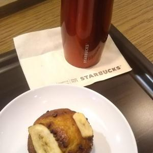関西W&バナナマフィン&おうちご飯♪