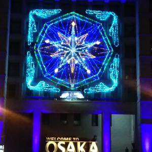 大阪2019クリスマスイルミネーション&クリスマスツリー♪