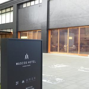 源泉かけ流し温泉付きマスコスホテル・2019島根&山口旅行4♪
