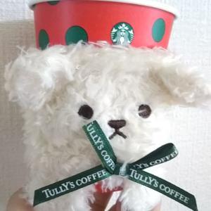 くまことおうちカフェ・TULLY'Sベアフルスリーブ♪