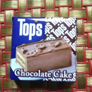 Top'sのチロルとバウムクーヘンとおうちごはん♪