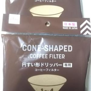 虫の話と100均の円すい形ドリッパーコーヒーフィルター♪