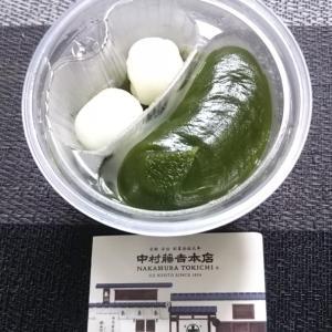 小布施堂のくりあんプリンと中村藤吉の生茶ゼリー「深翠」♪