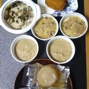 KOHAKU(紅白)フレンチ惣菜をテイクアウト♪