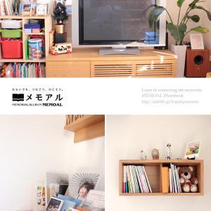 我が家のフォトブックギャラリー【リビング編】