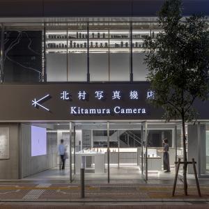 7/3 OPEN! レポ新宿 北村写真機店「カメラと写真を愛するすべての人へ」