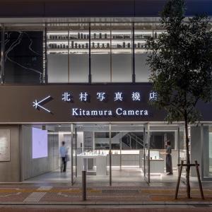 新宿北村写真機店でシリーズ講座