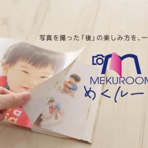 3/1スタート!オンラインサークル「めくルーム」