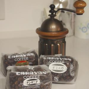 CARAVANCOFFEE
