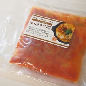 コクと辛さがたまらない!オモニの食卓キムチチゲセット