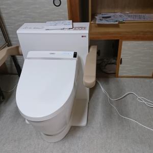 マンション1室にTOTOベッドサイド水洗トイレを施工