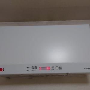 太陽光発電のパワーコンディショナーが不良で交換工事です