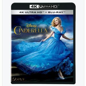 ディズニー映画「シンデレラ」には気づきがたくさん。