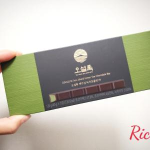 ☆韓国で購入した緑茶チョコが美味し〜☆