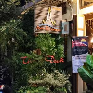 ☆バンコク旅行初日のディナーは美しい景色を眺めながら☆